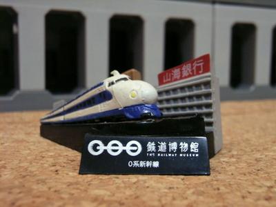 090226_shinkansen