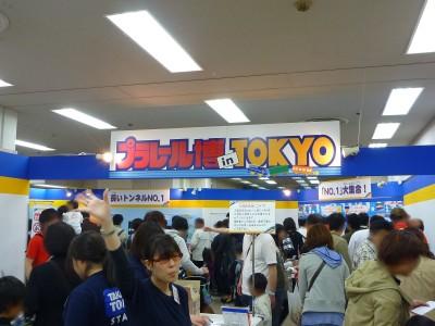 100429_03